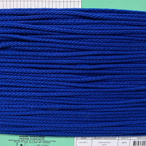 Uni-trim Hood Cord 6mm Royal Blue