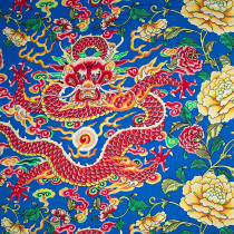 Snow Leopard Designs Silk Road Dragon and Peony Blue By Free Spirit Fabric