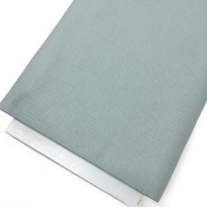 Cotton Canvas 148cm wide Silver