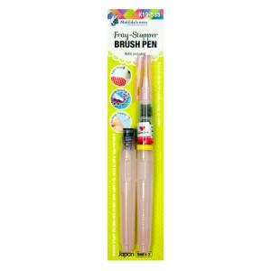 Matilda's Own Fray Stopper Brush Pen & Refill *NO EXPRESS OR INTERNATIONAL SHIPPING*